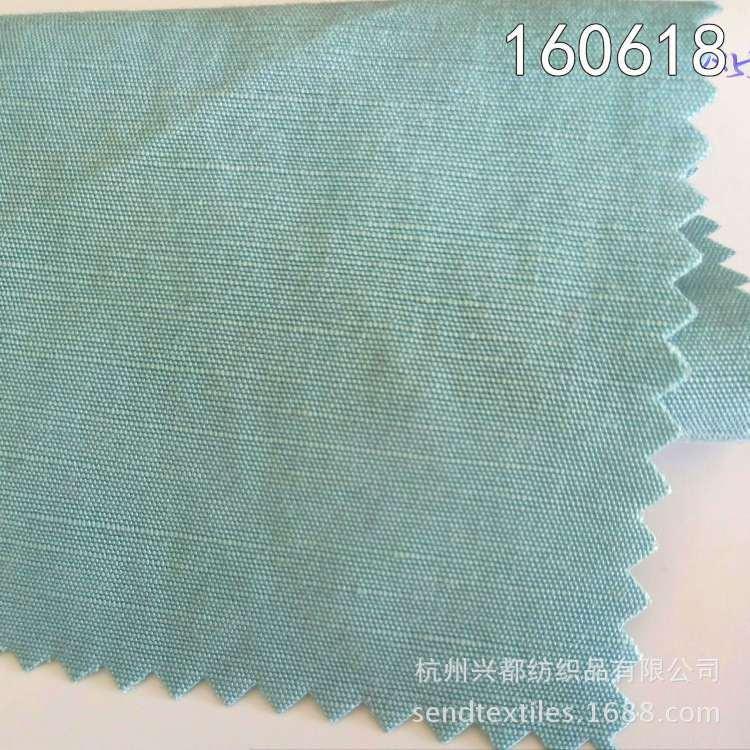 160618天丝麻平纹女装外套面料