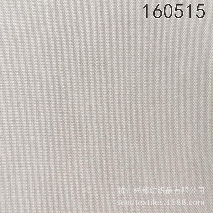 160515莫代尔平纹粘混纺布  连衣裙面料