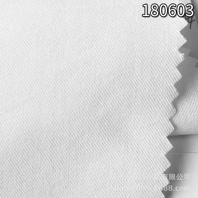 180603棉粘交织面料 棉人棉双面斜面料 春夏衬衫面料