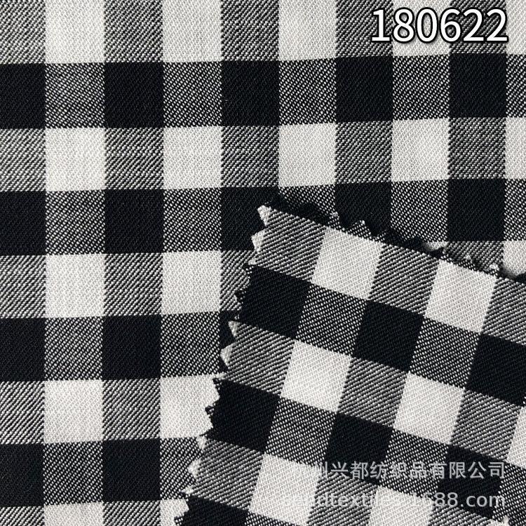 180622天丝竹节色织格子斜纹面料 秋冬衬衫休闲服面料