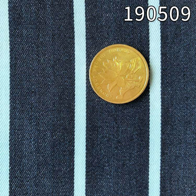 190509天丝牛仔色织条子 全天丝牛仔面料供应 定制