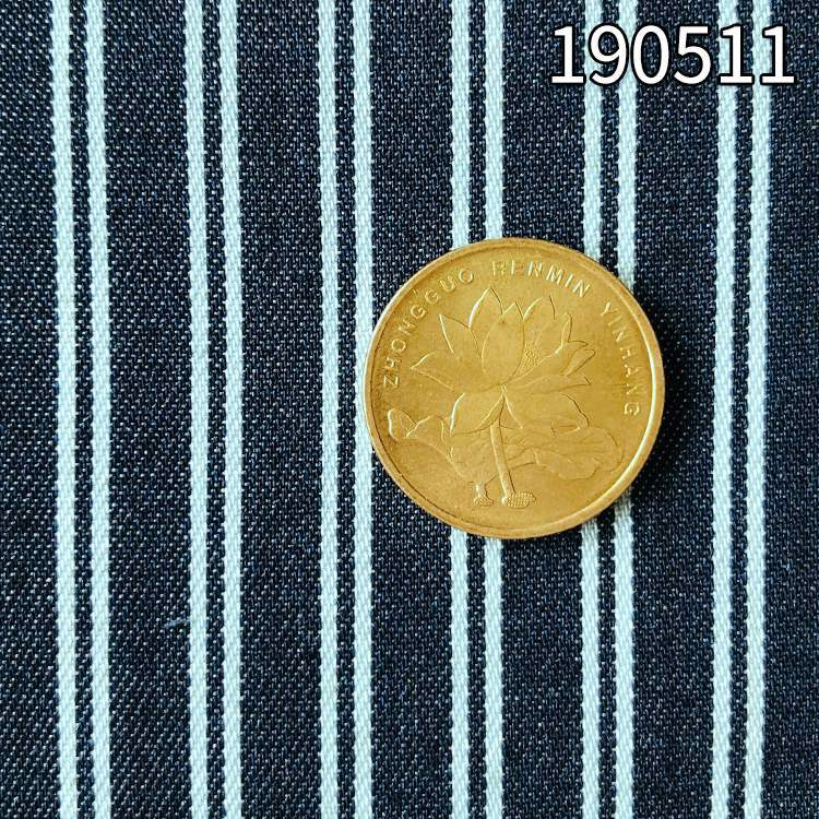 190511天丝牛仔竖条面料 色织条子牛仔布