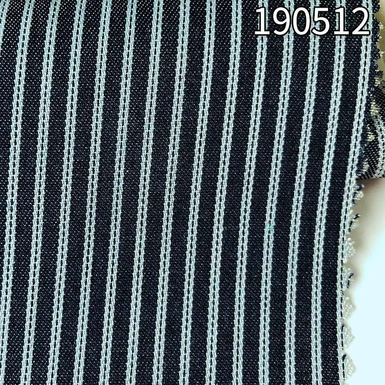 190512天丝牛仔条子面料 天丝牛仔色织面料