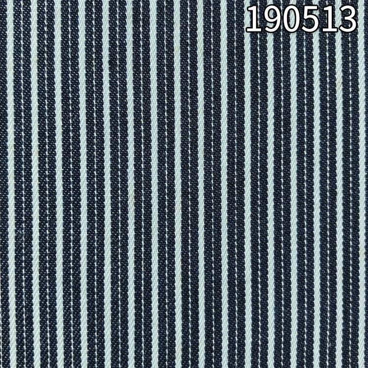 190513天丝牛仔细条纹面料 供应莱赛尔天丝牛仔条子面料