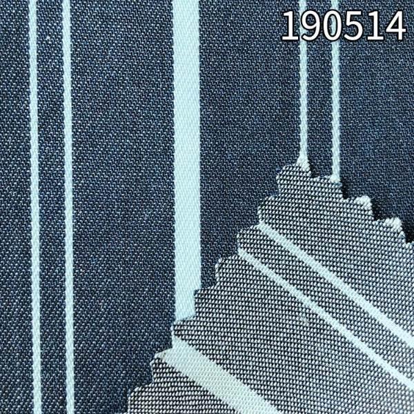 190514全天丝牛仔色织 春夏时尚连衣裙牛仔面料