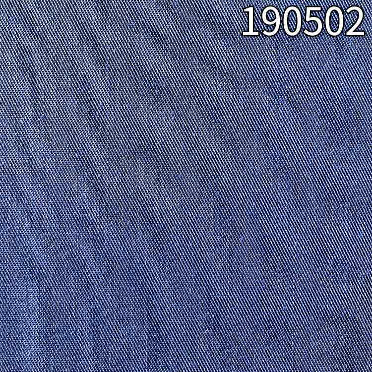 190502天枢斜纹面料 天丝人棉休闲服饰面料