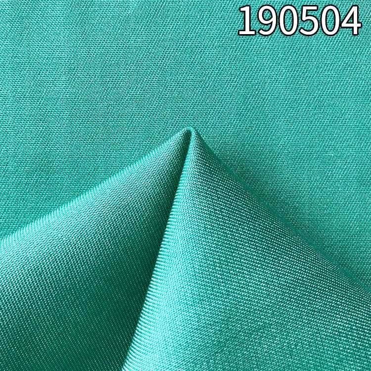 190504天丝彩色牛仔布 4.2盎司春夏薄款高档连衣裙牛仔裤面料