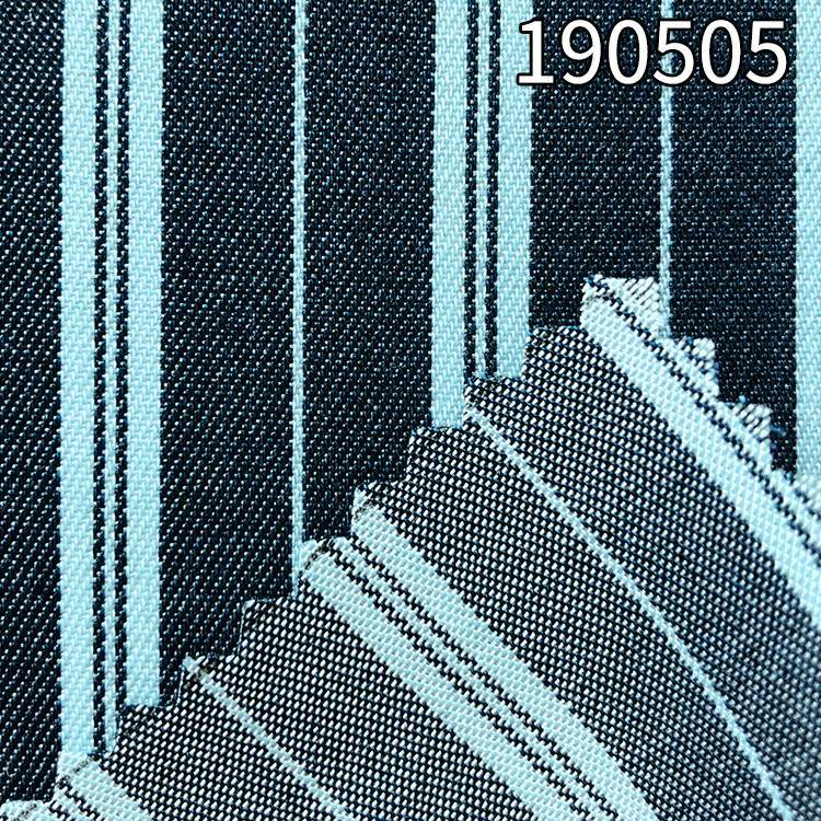 190505牛仔面料 天丝色织条斜纹牛仔面料 4.2盎司春夏裤装
