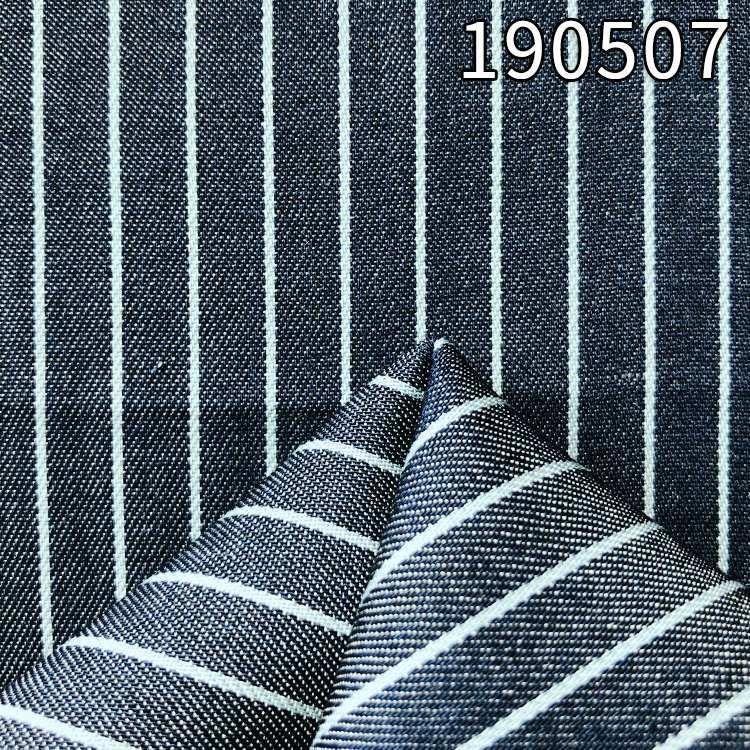 190507天丝色织条子牛仔斜纹面料 30S*30S全天丝牛仔面料
