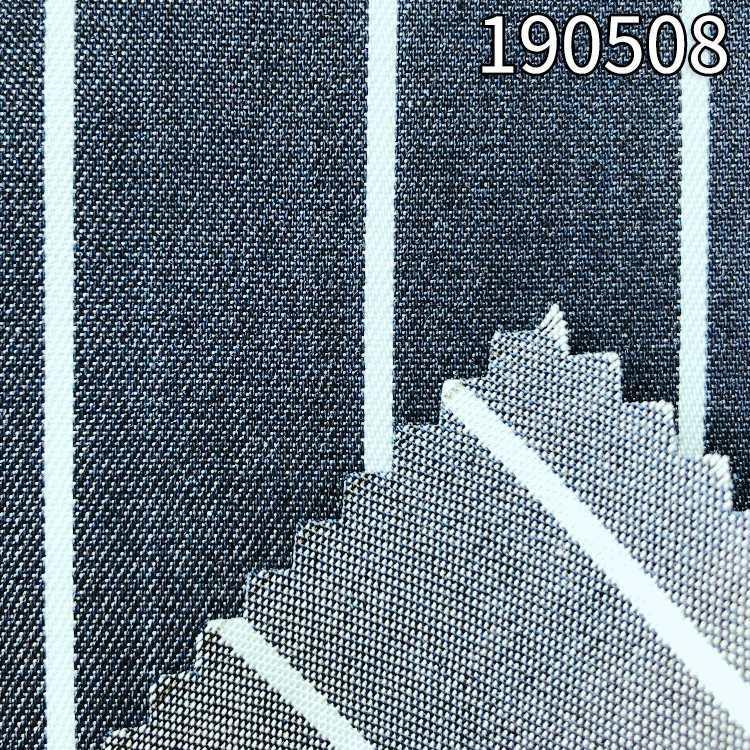 190508色织条天丝牛仔布 30S*30S斜纹莱赛尔天丝牛仔面料