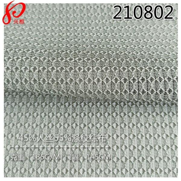 210802人丝涤纶绞综布 网眼布春夏服装面料135g
