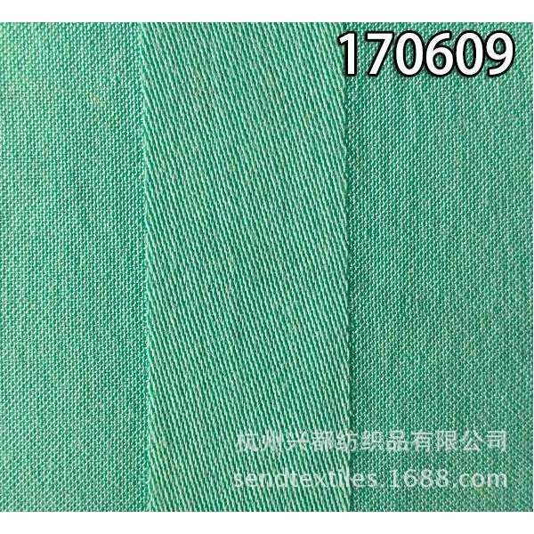 170609全人棉缎条休闲时装面料