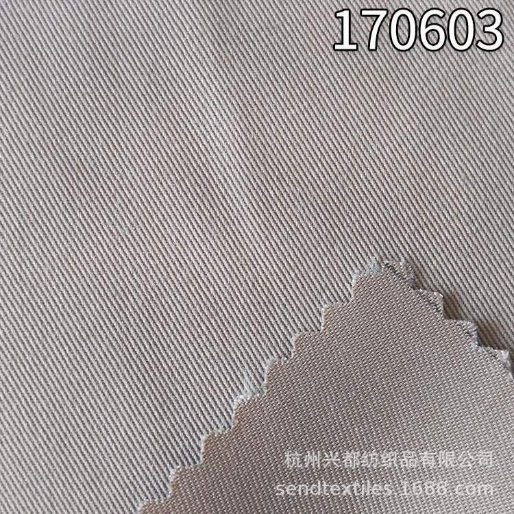 170603莱赛尔天丝涤斜纹风衣面料 天丝外套面料