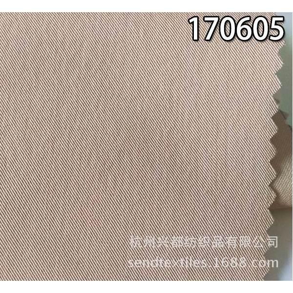 170605人棉锦纶 四面弹斜纹面料