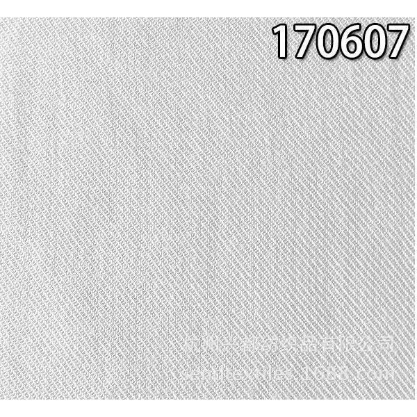 170607全人棉双面斜面料 女装休闲衬衫面料
