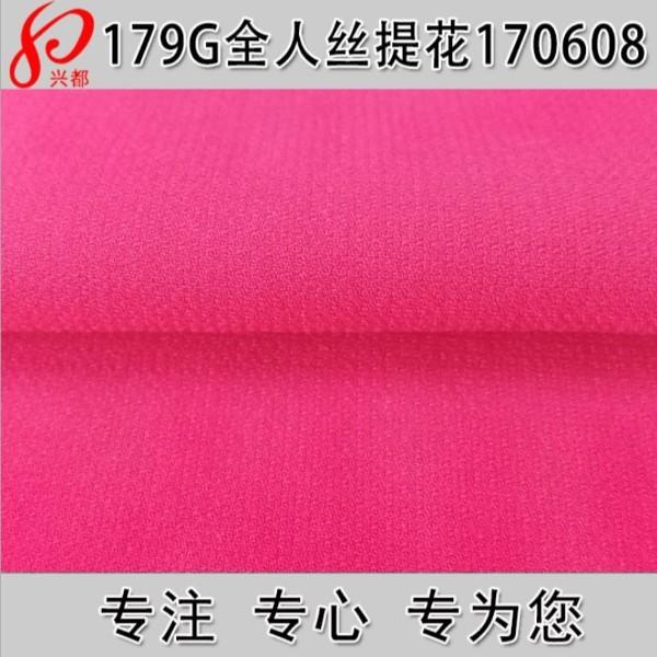 170608全人棉小提花面料 人棉女装连衣裙面料
