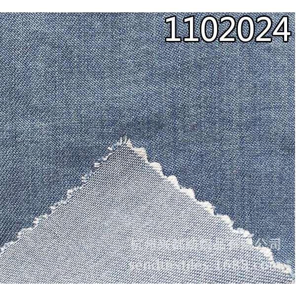 1102024莱赛尔纯牛仔连衣裙裤装面料