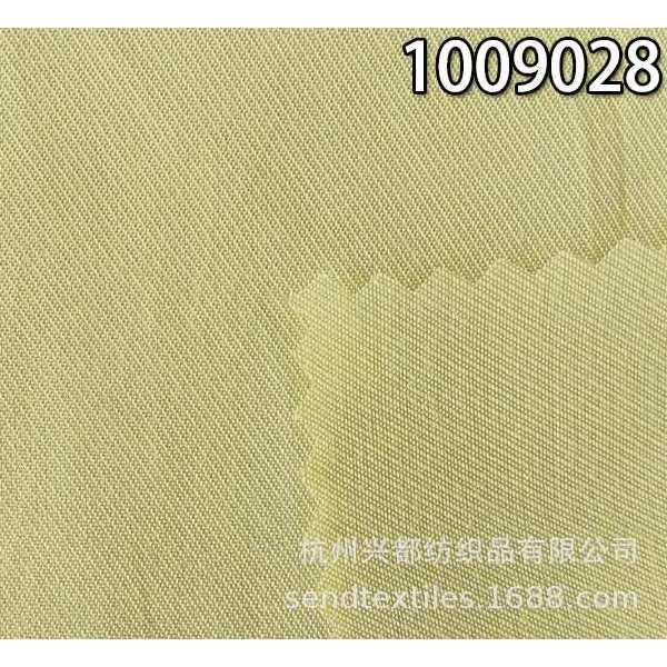 1009028人丝人棉交织斜纹布
