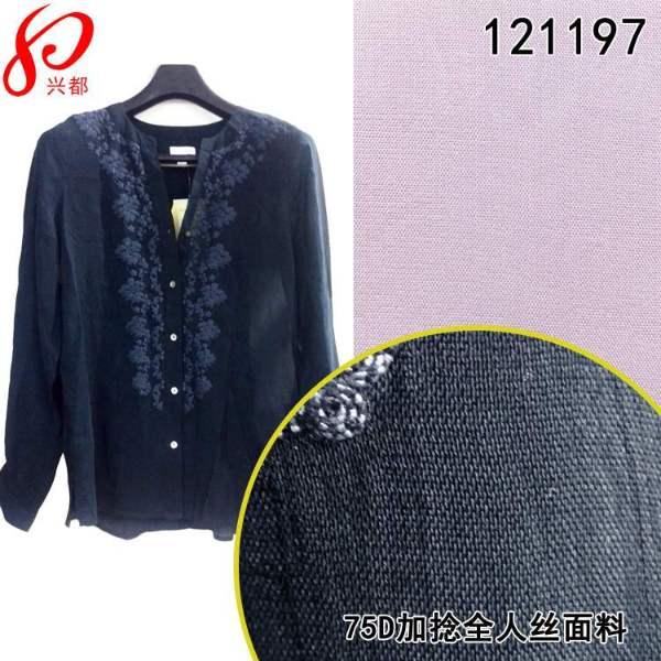 121197平纹全人丝衬衫面料