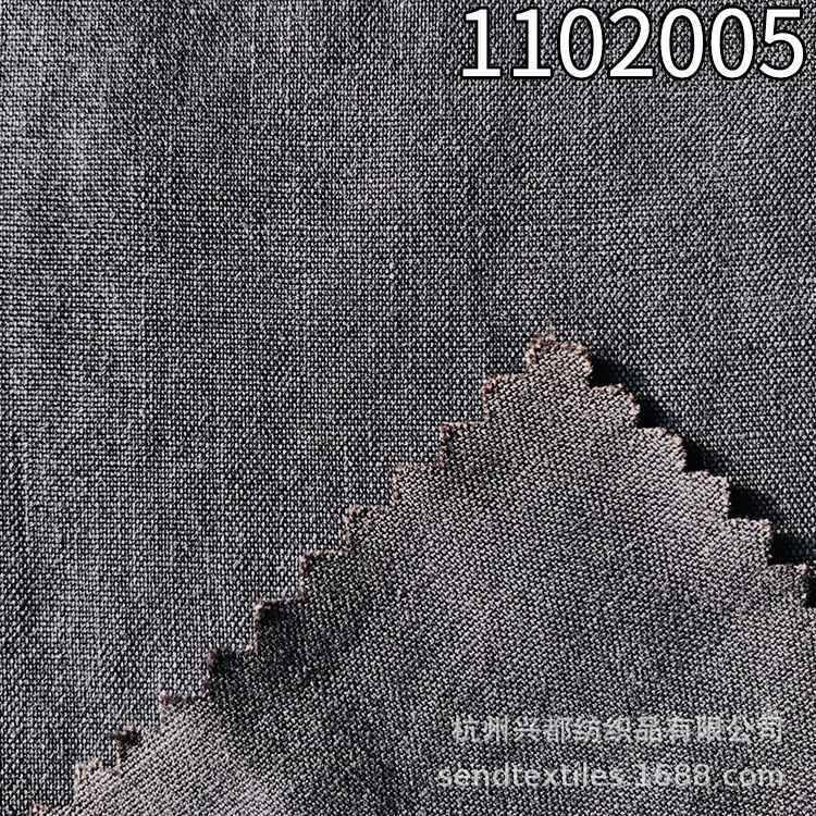 1102005天丝麻混纺时装衬衫裤子面料