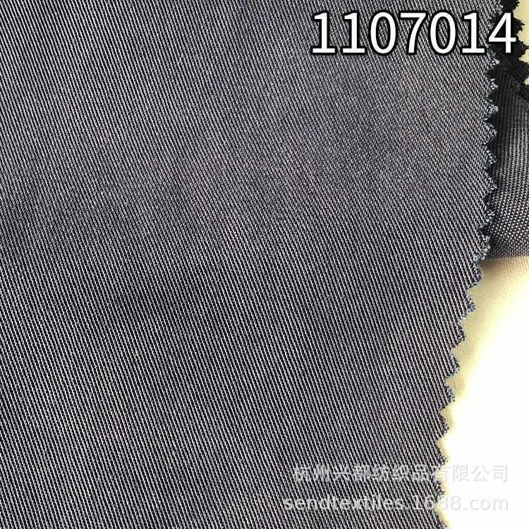 1107014纯天丝斜纹染色风衣面料