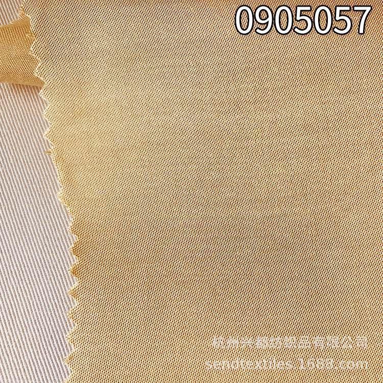 0905057人丝人棉缎纹夹克服装面料