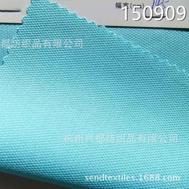 150909多臂组织小提花人棉面料
