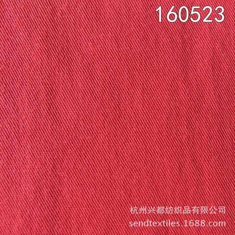 160523莫代尔棉斜纹弹力面料 外套