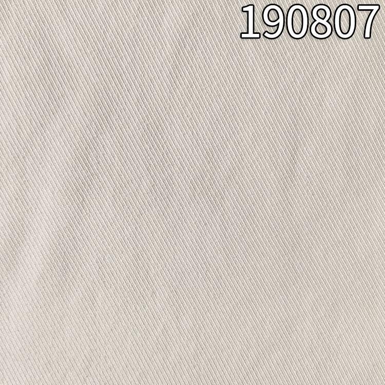 190807 天丝人丝骑兵斜面料 75%天丝25%人丝