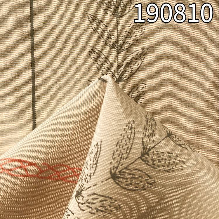 190810 人丝人棉字母条平纹面料