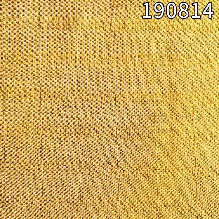 190814 天枢60S格条绉布 天丝人棉格条面料
