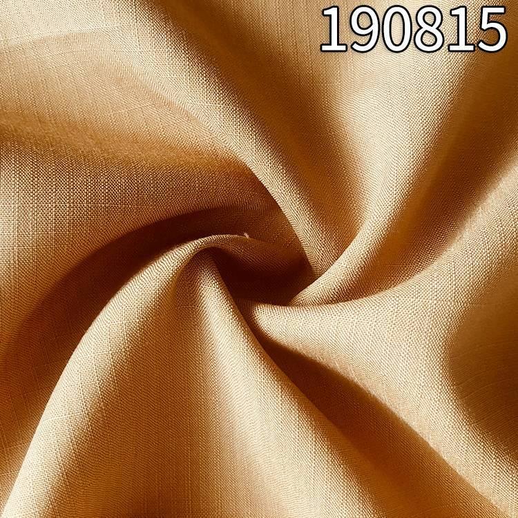 190815麻感天枢格子面料 平纹变化格子天丝人棉面料