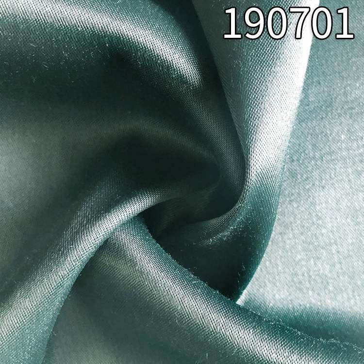 190701人丝人棉弹力贡缎 素色染色人丝人棉缎纹面料