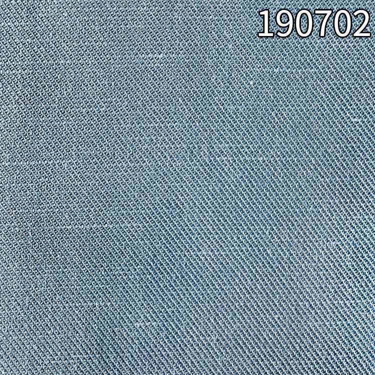 190702天丝麻双面斜面料 春夏休闲时装女装面料