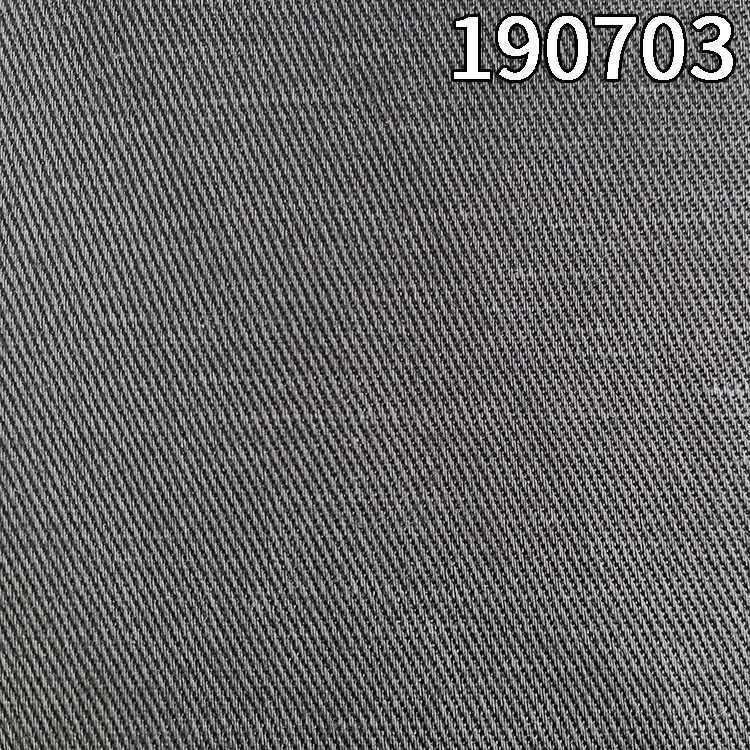 190703天丝麻斜纹面料 21S*14S天丝麻长车服装面料