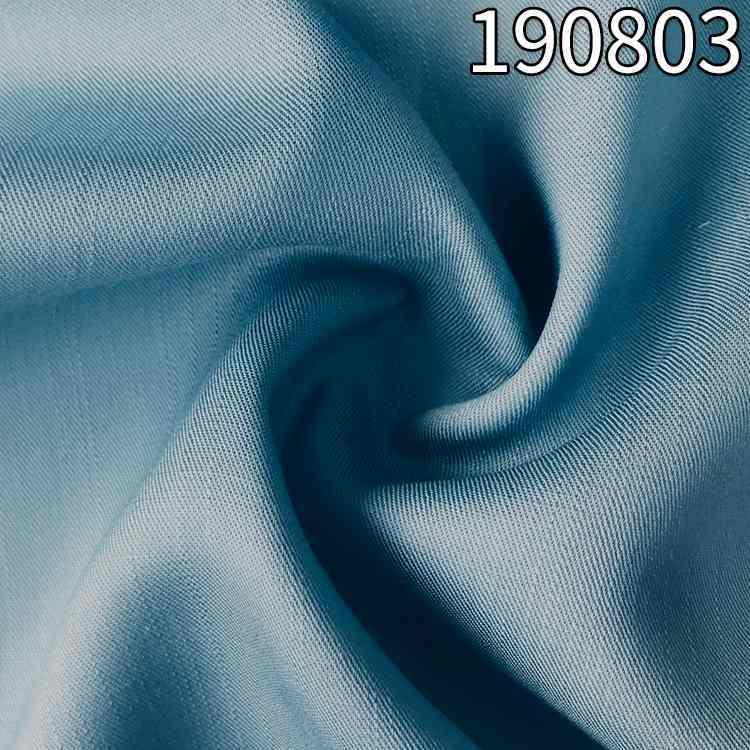 190803 LF天丝双竹节长车面料 天丝时装衬衫布