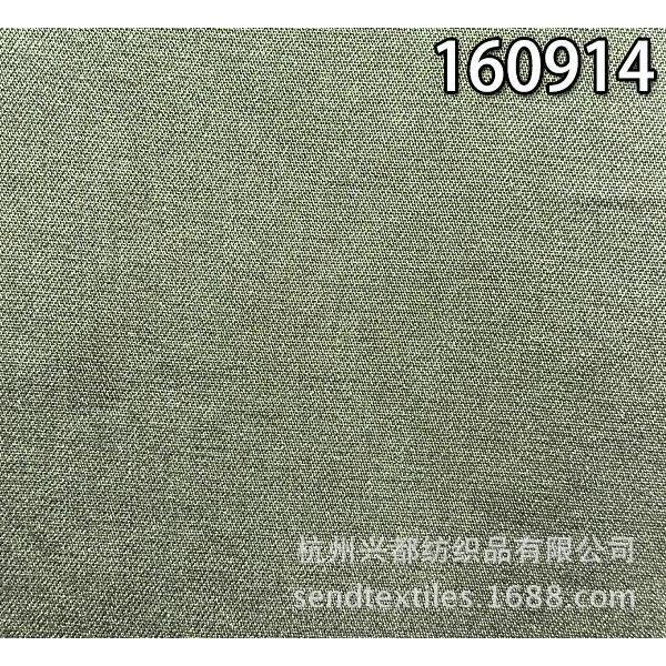 160914全天丝右斜裤装面料
