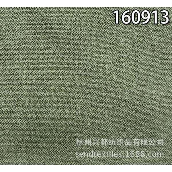 160913涤天丝服装外套面料