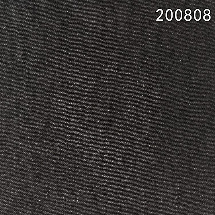 200808新款天丝棉外套裤装面料 天丝弹力贡缎秋冬梭织面料