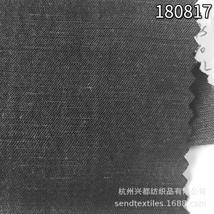 180817铜氨天丝麻斜纹面料 35%铜氨30%天丝35%麻右斜面料