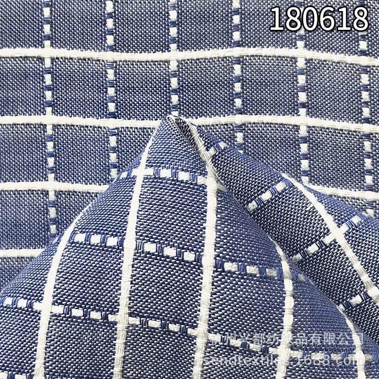 180618天丝人棉色织浮格 50%天丝50%人棉色织格子布