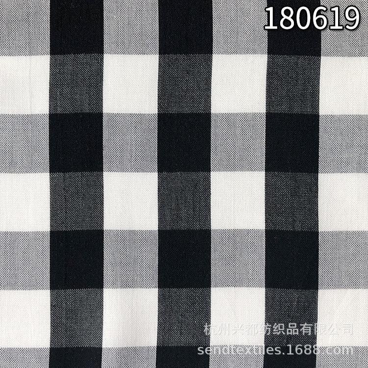 180619纯天丝色织格子面料 天丝斜纹色织格