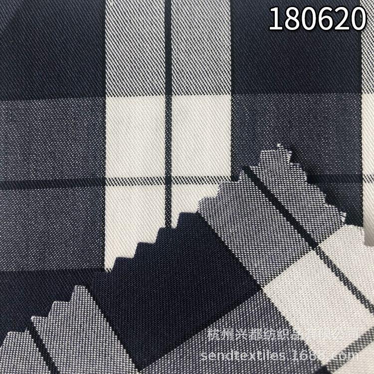 180620天丝色织格子斜纹面料 莱赛尔天丝色织面料