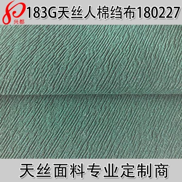 180227天丝人棉绉布主图