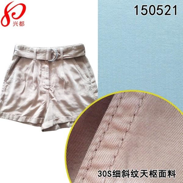 150521细斜纹天枢面料 天丝粘胶服装用布