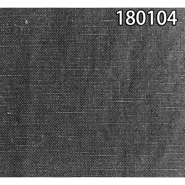 180104天丝麻交织平纹面料 女装休闲服装面料