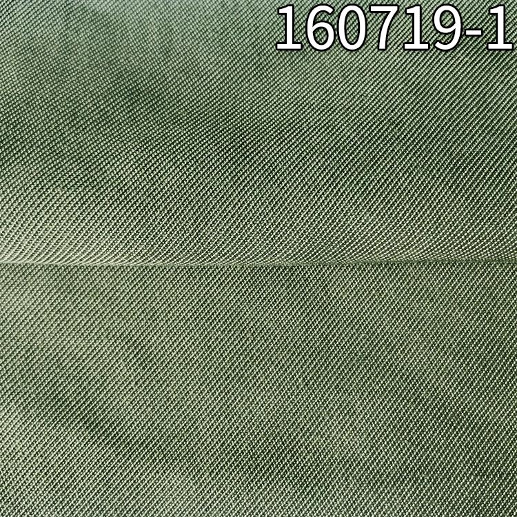 兴都纺织推出了升级版的再生涤单丝环保粘胶面料