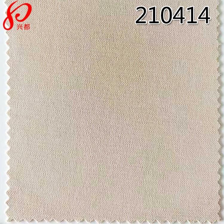 210414针织莫代尔面料仿铜氨加厚珠地