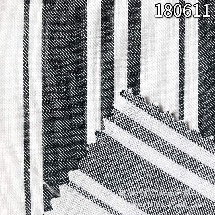 180611天丝竹节色织条子 斜纹纯天丝色织服装面料