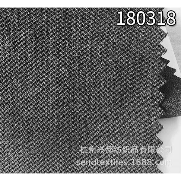 180318  天丝棉破斜面料 外套服装面料